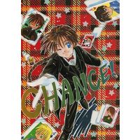 Doujinshi - Mobile Suit Gundam Wing / All Characters (Gundam series) (CHANCE!) / サンゴSHOW/黒い草刈り団