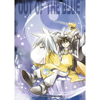 Doujinshi - Omnibus - Houshin Engi / Taikoubou & All Characters & Kihatsu (OUT OF THE BLUE) / わんわんFLEET