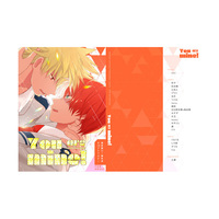 [Boys Love (Yaoi) : R18] Doujinshi - Manga&Novel - Anthology - My Hero Academia / Bakugou Katsuki x Todoroki Shouto (爆轟R18アンソロジー You are mine!) / GASA.