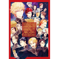 Doujinshi - Manga&Novel - Anthology - Legend of the Galactic Heroes / Reinhard von Lohengramm (Prosit!Prosit!Prosit!) / 卿らとProsit!実行委員会