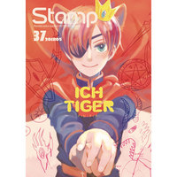 Doujinshi - Hetalia / Prussia x Southern Italy (Stamp vol.37) / Receipt