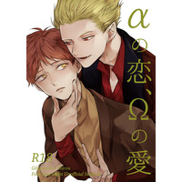 [Boys Love (Yaoi) : R18] Doujinshi - Novel - Fate/stay night / Gilgamesh x Shirou Emiya (αの恋、Ωの愛) / Honey Crown