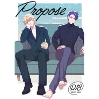 [Boys Love (Yaoi) : R18] Doujinshi - Fate/Grand Order / Gawain (Fate Series) x Lancelot (Saber) (Propose) / 安い肉