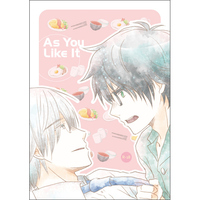 [Boys Love (Yaoi) : R18] Doujinshi - Novel - March Comes in Like a Lion (As You Like It) / 白竜堂