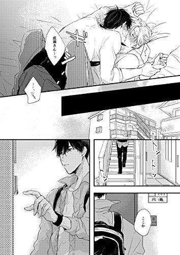 Boys Love (Yaoi) Comics - Papa datte, Shitai (パパだって、したい (Glanz BL comics))  / Seo Serina