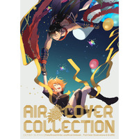 [NL:R18] Doujinshi - Fate/Grand Order / Yan Qing x Gudako (AIR COVER COLLECTION) / 晩夏