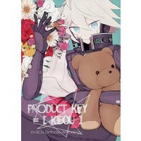 Doujinshi - Illustration book - Anthology - Danganronpa V3 / Ki-Bo (PRODUCT KEY =[KIBOU]) / さらさら