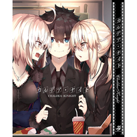 Doujinshi - Illustration book - Fate/Grand Order / Gilgamesh & Jeanne d'Arc & Jeanne d'Arc (Alter) & James Moriarty (カルデア・ナイト) / イレブンナイン