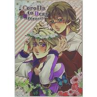 Doujinshi - Anthology - TIGER & BUNNY / Barnaby x Ivan (Corolla to Dear *アンソロジー)