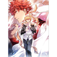 [Boys Love (Yaoi) : R18] Doujinshi - Fate/stay night / Senji Muramasa x Gilgamesh (STARDUST LOVESONG 前編) / SpringLOVE