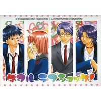 Doujinshi - Anthology - Tokimemo GS / All Characters (Tokimeki Memorial) (ダブル ラブショック!) / LOVE SYSTEM