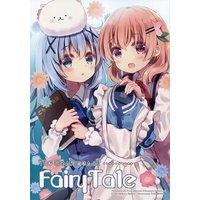 Doujinshi - Illustration book - GochiUsa / Hoto Cocoa & Kafuu Chino (The Costumes of Fairy Tale) / Chocolate Addiction