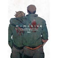 Doujinshi - IRON-BLOODED ORPHANS / Norba Shino x Eugene Seven Stark (moments) / undo