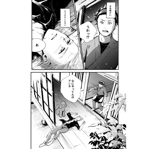 Doujinshi - Yuri!!! on Ice / Yuuri & Victor & All Characters (まり姉ちゃんと大きいヴィッちゃん+弟) / 1pack
