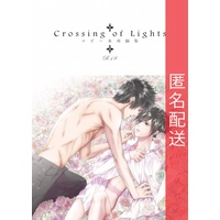 [Boys Love (Yaoi) : R18] Doujinshi - Omnibus - PSYCHO-PASS / Kougami x Ginoza (【匿名配送】Crossing of Lights 〜コピー本再録集) / 草庵*BOOTHspace