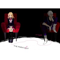 Doujinshi - DIABOLIK LOVERS / Komori Yui (「 THE ONLY LUST 」) / saramero