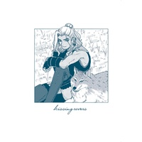 Doujinshi - Bakumatsu Rock (kissing rovers) / 東のサボテン