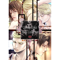 [Boys Love (Yaoi) : R18] Doujinshi - Illustration book - Shingeki no Kyojin / Erwin x Levi (Survey Corps NudeCollection) / W-EDGE