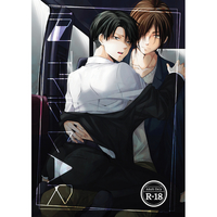 [Boys Love (Yaoi) : R18] Doujinshi - Shingeki no Kyojin / Eren x Levi (IN THE CAR) / NO*MARK