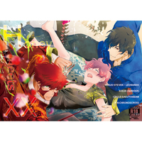 [Boys Love (Yaoi) : R18] Doujinshi - Blood Blockade Battlefront / Leonard Watch & Klaus V Reinhertz & Steven A Starphase (Honey meets XX) / 学徒士団