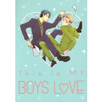 Doujinshi - Arisugawa Arisu Series (This is MY BOYS LOVE) / ペダンチックラヂオ*