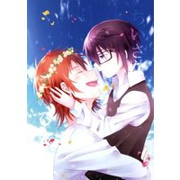Doujinshi - Anthology - K (K Project) / Saruhiko x Misaki (ちいさなこいびと) / はなとらお