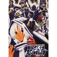 Doujinshi - Anthology - D.Gray-man / All Characters (BLACK STARS) / K・A+