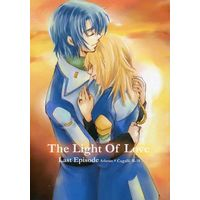 Doujinshi - Mobile Suit Gundam SEED / Athrun Zala x Cagalli Yula Athha (The Light Of Love Last Episode) / Candy Pop+