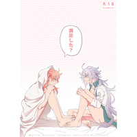 [Boys Love (Yaoi) : R18] Doujinshi - Fate/Grand Order / Merlin (Fate Series) x Romani Archaman (満足した?) / Giselle