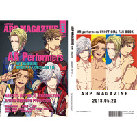 Doujinshi - Illustration book - AR performers / Leon & Shinji & Daiya & Rage (ARPの本) / SURVIVE