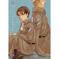 [Boys Love (Yaoi) : R18] Doujinshi - Shingeki no Kyojin / Erwin x Levi (everything) / Mahoroba