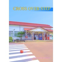 Doujinshi - Manga&Novel - Anthology - Free! (Iwatobi Swim Club) / Sigino Kisumi (貴澄中心アンソロジー CROSS OVER STEP) / 月桂館