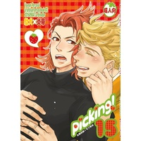 [Boys Love (Yaoi) : R18] Doujinshi - Manga&Novel - GRANBLUE FANTASY / Vane & Percival (15picking!(苺狩り)) / 駄犬ブリーダー