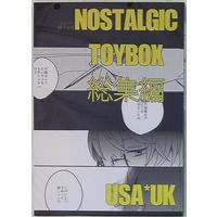 Doujinshi - Compilation - Hetalia / America x United Kingdom (NOSTALGIC TOY BOX 総集編 *再録) / Gomadango