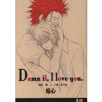 [Boys Love (Yaoi) : R18] Doujinshi - Novel - K (K Project) / Mikoto x Totsuka (Damn it I love you.) / 焔心