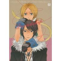 Doujinshi - Dissidia Final Fantasy / Squall Leonhart x Zidane Tribal (FRIEND SHIP) / Ginger