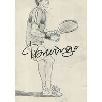 Doujinshi - Illustration book - Prince Of Tennis / All Characters (TeniPri) (Drowing) / SUKEKOMASHI