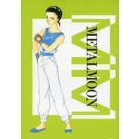 Doujinshi - Novel - Mobile Suit Gundam Wing / Treize Khushrenada (METALMOON) / 静止画像