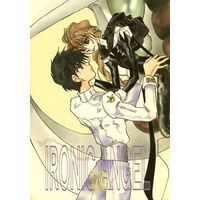 Doujinshi - Mobile Suit Gundam Wing / Heero Yuy x Duo Maxwell (IRONIC ANGEL III) / SIM.EARTH