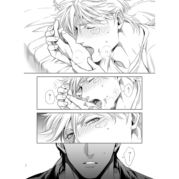 [Boys Love (Yaoi) : R18] Doujinshi - Jojo Part 2: Battle Tendency / Caesar x Joseph (コールドボーイ) / Orange*staR