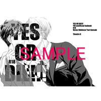 [Boys Love (Yaoi) : R18] Doujinshi - Yuri!!! on Ice / Victor x Katsuki Yuuri (YES OR DIE!!!) / 吟華BOOTH STORE