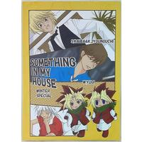 Doujinshi - Yu-Gi-Oh! / Yami Yugi & Kaiba & Jonouchi & Yugi (SOMETHING IN MY HOUSE WINTER SPECIAL) / 家族ゲーム/SEA STAR
