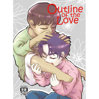 [Boys Love (Yaoi) : R18] Doujinshi - Yuri!!! on Ice / Lee Seung-gil x Phichit Chulanont (Outline of the Love) / KON