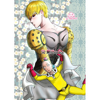 [Boys Love (Yaoi) : R18] Doujinshi - One-Punch Man / Saitama x Genos (完熟Body) / pupil