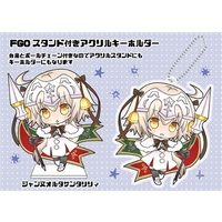 Acrylic stand - Fate/Grand Order / Jeanne d'Arc (Alter) (Santa Lily)