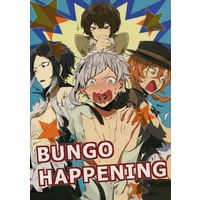 Doujinshi - Anthology - Bungou Stray Dogs / All Characters (BUNGO HAPPENING) / ゲロとゲエ