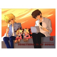 Doujinshi - Yu-Gi-Oh! / Yami Yugi & Kaiba & Jonouchi & Yugi (SOMETHING IN MY HOUSE 6) / 家族ゲーム/SEA STAR