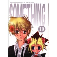 Doujinshi - Yu-Gi-Oh! / Yami Yugi & Kaiba & Jonouchi & Yugi (SOMETHING IN MY HOUSE 10) / 家族ゲーム/SEA STAR