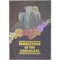 Doujinshi - Hetalia / United Kingdom x Japan (RENDEZVOUS IN THE CHOCOLATE) / Mellow Out