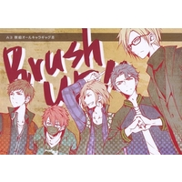 Doujinshi - A3! / All Characters (【コピー誌】Brush up!) / Yuzuki-ya